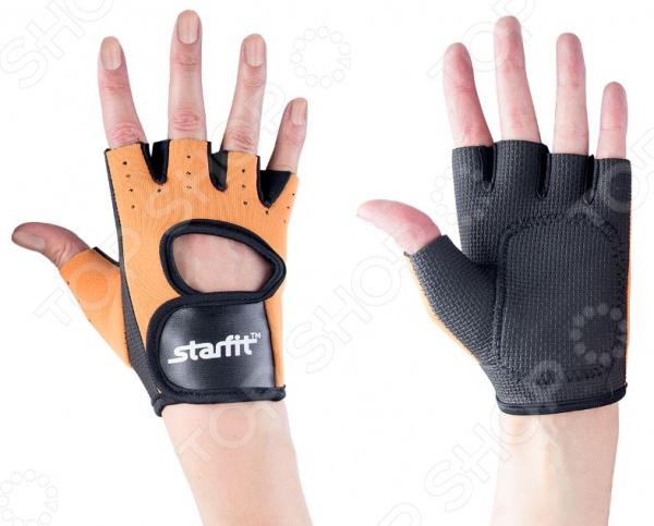 Перчатки для фитнеса Star Fit SU-107. Цвет: песочный, черный Star Fit - артикул: 1563983