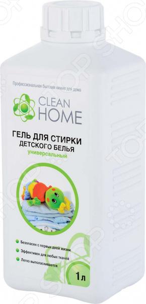 Гель для стирки детского белья Clean Home 398