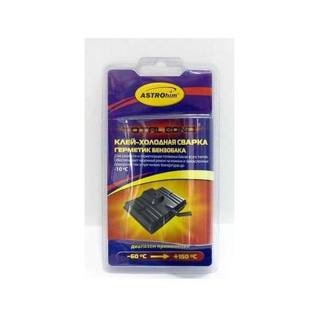 Купить Клей-холодная сварка герметик бензобака Астрохим ACT-9390