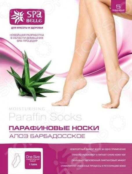 Носки парафиновые Spa Belle PS002AL носки косметические spa belle парафиновые носки 5 применений