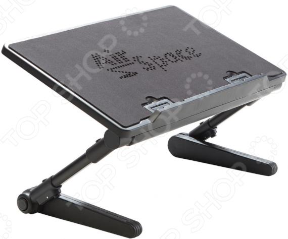 Стол складной для ноутбука AirSpace 1748097