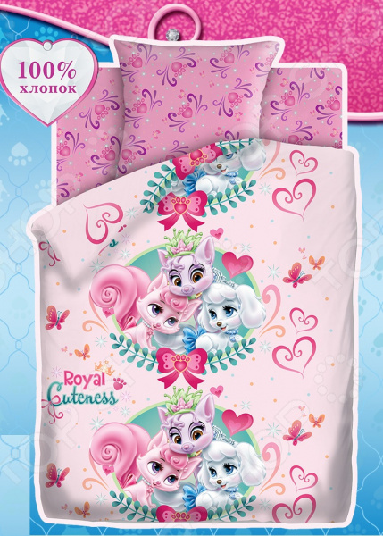 Детский комплект постельного белья Непоседа «Милашка, Лилия и Тыковка»