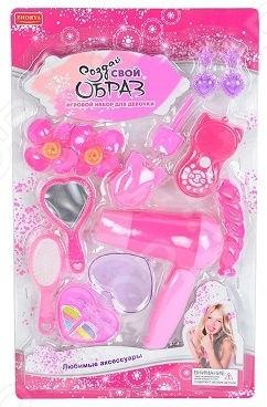 Набор аксессуаров для девочки Zhorya Х76489