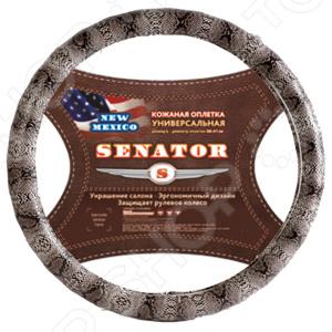 Оплетка на руль Azard Senator New Mexiсo оплетка на руль azard mona liza sole