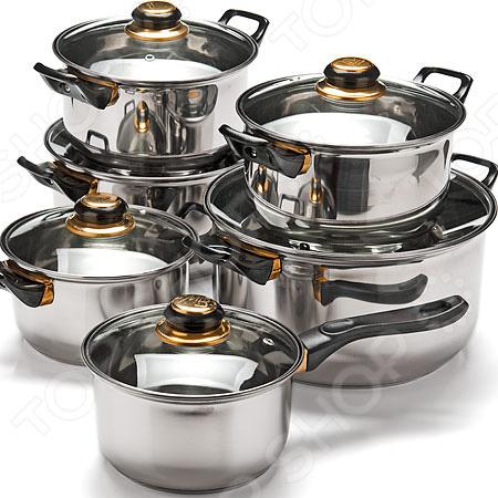 Набор посуды для готовки Mayer&Boch MB-25750