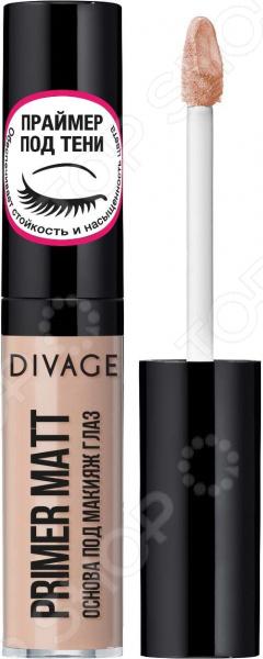 Основа для макияжа глаз DIVAGE Eye Primer тональная основа divage divage di038lwbhwr6