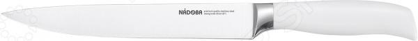 Нож разделочный Nadoba Blanca пеларгония плющевидная в украине почтой