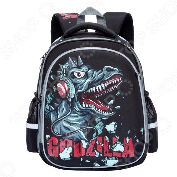 Рюкзак школьный Grizzly RA-778-7/1