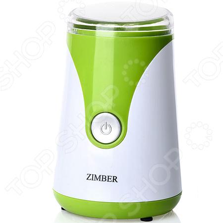 Кофемолка ZM-11214