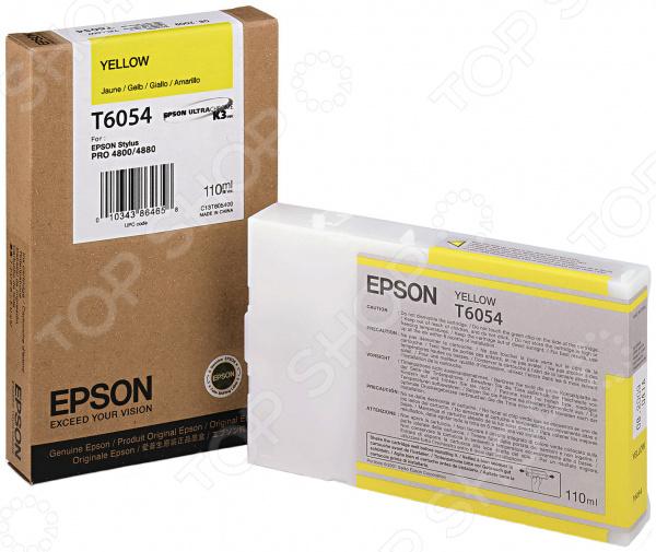 Картридж Epson для Stylus Pro 4880