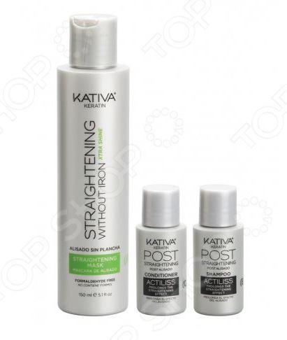 Набор для выпремления волос Kativa «Экстра-блеск»