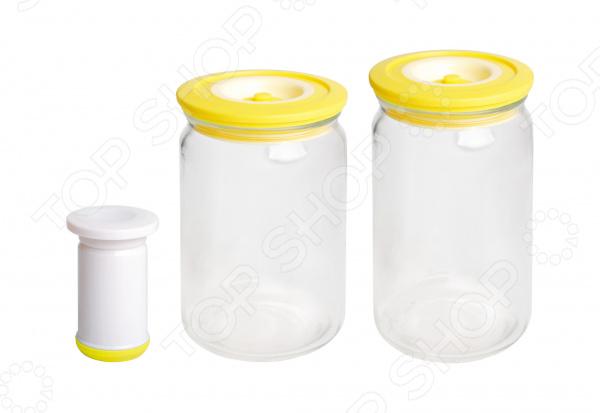 Набор вакуумных банок с насосом Bayerhoff набор банок для пищевых продуктов цвет зеленый оранжевый бордовый 3 шт