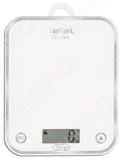 Весы кухонные Tefal BC 5000 V2