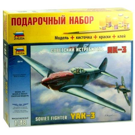Купить Подарочный набор сборной модели самолета Звезда «Як-3»