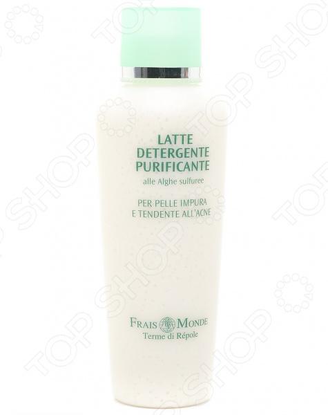 Молочко для снятия макияжа Frais Monde очищающее с серой бурых водорослей