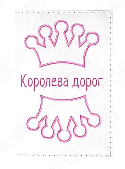 Обложка для автодокументов Mitya Veselkov «Королева дорог»