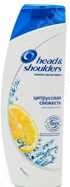 Шампунь Head & Shoulders «Цитрусовая Свежесть»