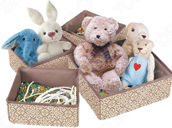 Zakazat.ru: Набор коробок для хранения вещей