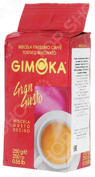 Кофе молотый Gimoka Gran Gusto великолепный напиток, выполненный в лучших итальянских традициях. Такой образец станет прекрасной основой для приготовления ароматного и вкусного кофе, способного очаровать даже самых взыскательных гурманов и кофеманов. Этот кофе деликатная смесь лучших сортов робусты 15 с сортами арабики 85 . Благодаря тому, что обжарка кофе проходит по классической схеме, в результате получается великолепное сырье с утонченным вкусовым букетом и многогранным ароматом. Уникальная бережная технология изготовления и упаковки обеспечивает непревзойденное качество продукта. Этот кофе обладает насыщенным и крепким вкусом, и оптимальной консистенцией для повседневного домашнего приготовления. Молотый кофе также отличается интенсивным и устойчивым ароматом, который просто обволакивает, что делает его идеальным напитком в любое время дня.