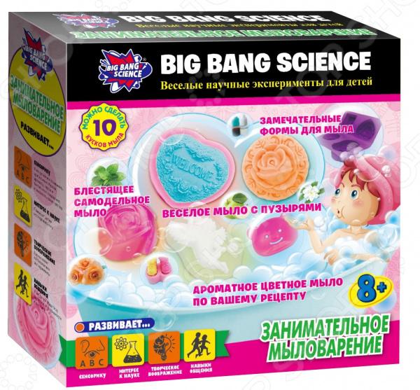 Набор для изготовления мыла Big Bang Science «Занимательное мыловарение»