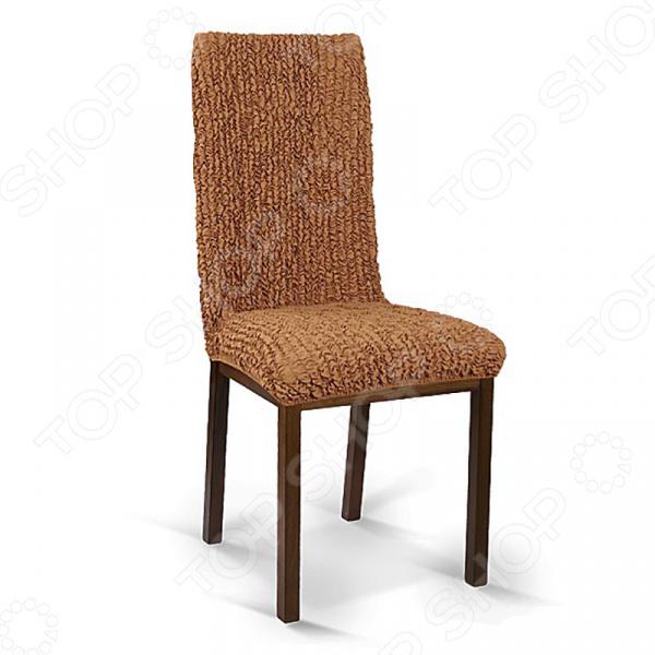Натяжной чехол на стул Еврочехол Еврочехол «Микрофибра. Кофейный»
