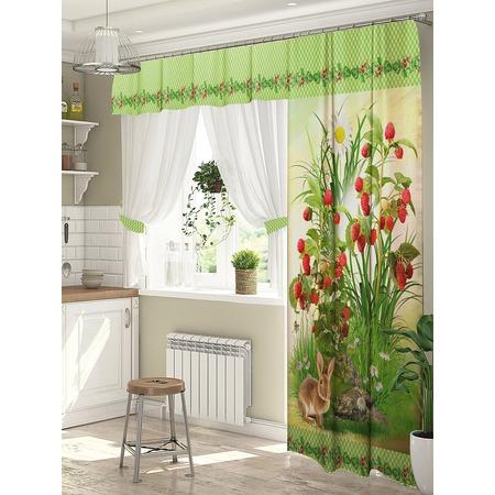 Купить Комплект штор для окна с балконом ТамиТекс «Земляничный букет»