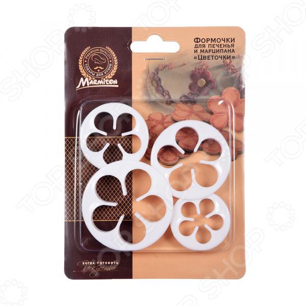 Набор форм для выпечки печенья Marmiton «Цветочки» 16181 набор форм сердца для вырезания печенья 5 шт