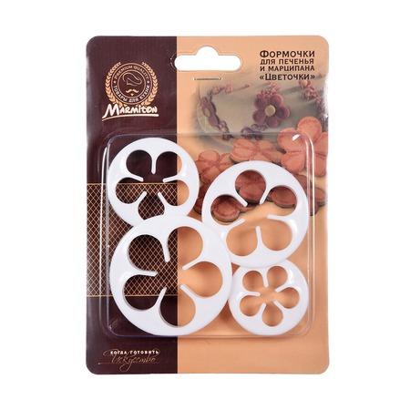 Купить Набор форм для выпечки печенья Marmiton «Цветочки» 16181
