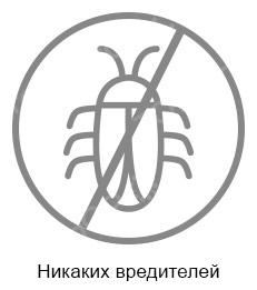 Отпугиватель насекомых и грызунов Rovus (3 шт.) 6