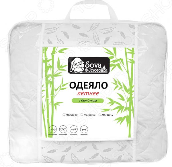 Одеяло облегченное Сова и Жаворонок «Бамбук» Сова и Жаворонок - артикул: 1715369