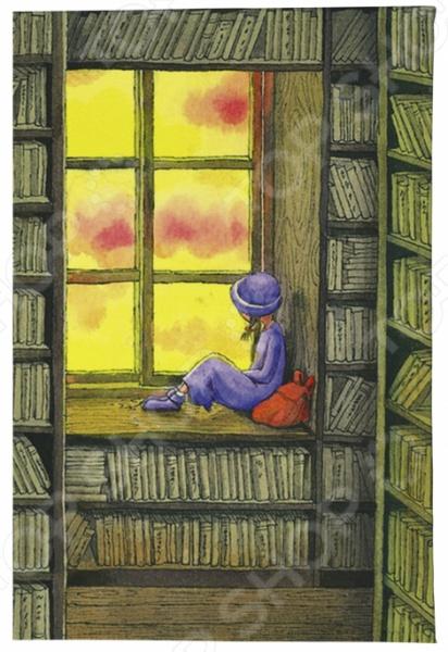 Обложка для паспорта кожаная Mitya Veselkov «В библиотеке» обложка для паспорта mitya veselkov в библиотеке