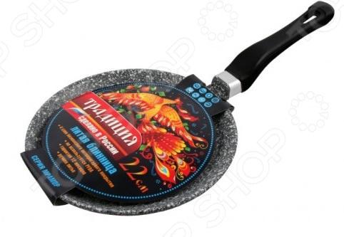 Сковорода блинная Традиция «Мрамор»