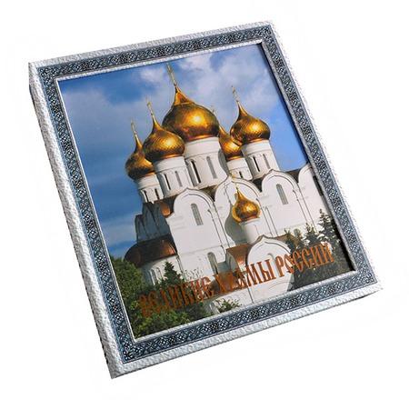 Купить Великие храмы России