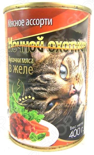 Корм консервированный для кошек Ночной охотник «Мясное ассорти»