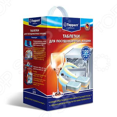 Таблетки для посудомоечных машин Topperr 3310 хлоритекс таблетки 20 гр 0 8 кг