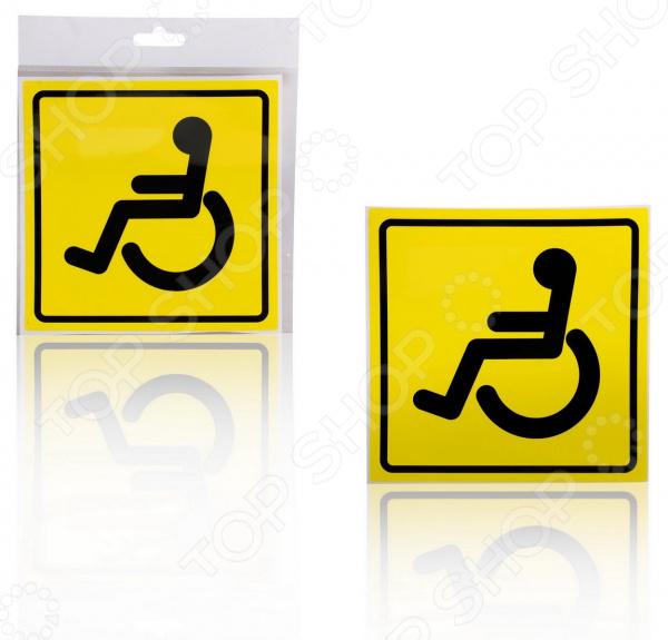Знак внутренний Airline «Инвалид» AZN12 airline ao pwc 15