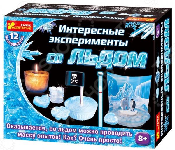 Набор для экспериментов Ранок «Интересные эксперименты со льдом»