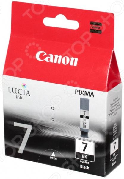 Картридж Canon PGI-7Bk цена 2017