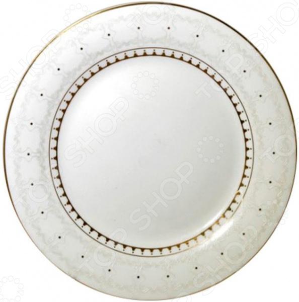 Тарелка обеденная Chinbull «Зефира» цена