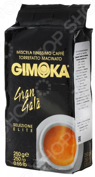Кофе молотый Gimoka Gran Gala великолепный напиток, выполненный в лучших итальянских традициях. Такой образец станет прекрасной основой для приготовления ароматного и вкусного кофе, способного очаровать даже самых взыскательных гурманов и кофеманов. Этот кофе деликатная смесь лучших сортов робусты 40 с сортами арабики 60 . Благодаря тому, что обжарка кофе проходит по классической схеме, в результате получается великолепное сырье с утонченным вкусовым букетом и многогранным ароматом. Уникальная бережная технология изготовления и упаковки обеспечивает непревзойденное качество продукта. Этот кофе обладает бархатным вкусом средней крепости и оптимальной консистенцией для повседневного домашнего приготовления. Молотый кофе также обладает мягким ароматом, который просто обволакивает, что делает его идеальным напитком в любое время дня.