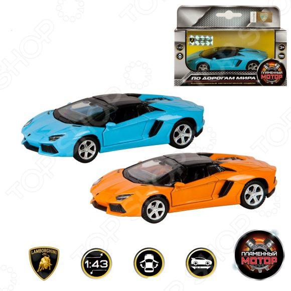 Модель автомобиля 1:43 Пламенный Мотор Lamborghini Aventador LP700-4 Roadster. В ассортименте