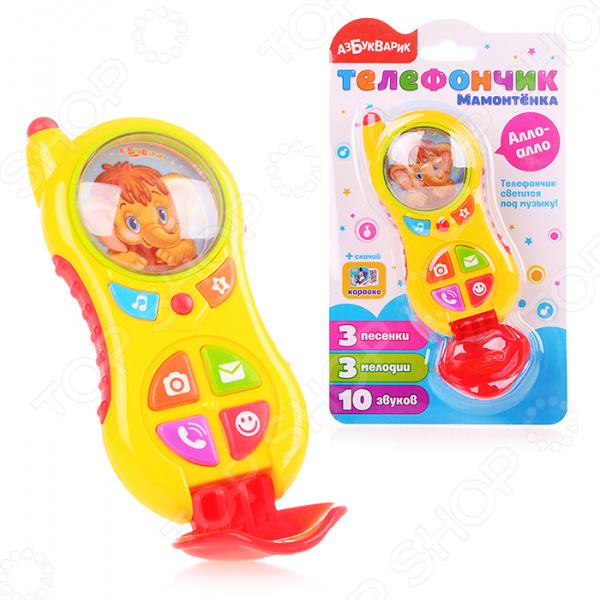 Телефон обучающий Азбукварик «Мамонтенок. Алло-алло» цена 2017