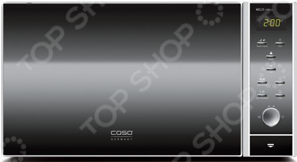 Mikrovolnovaya-pechq-CASO-MG-25-Menu-5025772