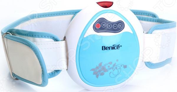 Пояс массажный с ИК-излучением Bradex Benice Mini Slimming
