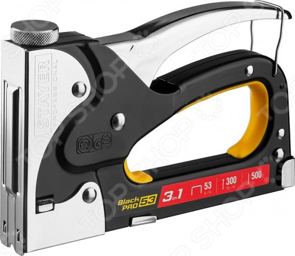 Степлер скобозабивной Stayer Professional BlackPro 53 31507