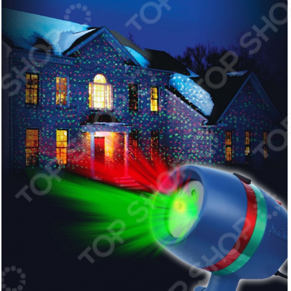 Лазерный проектор Star Shower Motion 3