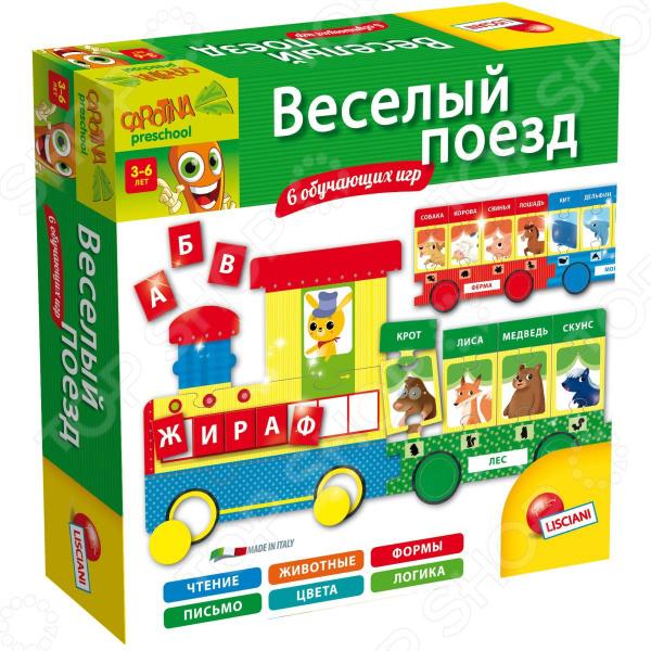 Игра настольная обучающая Lisciani «Веселый поезд» игра настольная обучающая lisciani сказочная игра
