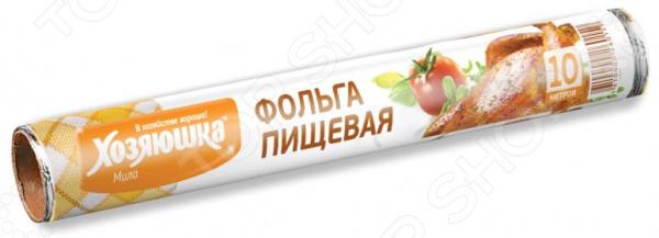 Фольга пищевая Хозяюшка «Мила» 09004-60 салфетка бытовая хозяюшка мила 04001 мила 04001