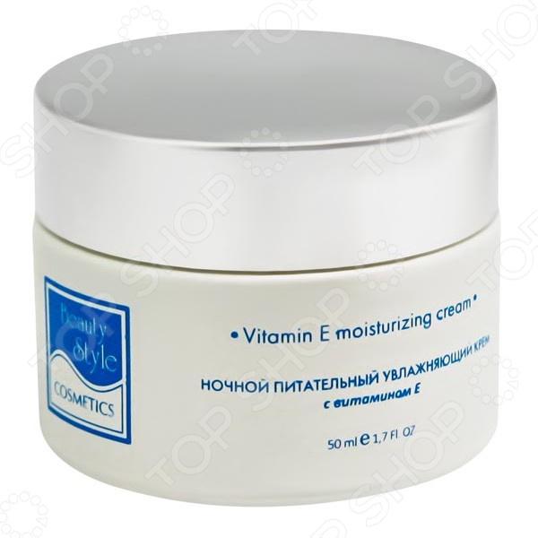 Крем ночной увлажняющий с витамином Е Beauty Style Aqua 24 недорого