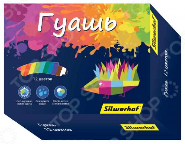 Гуашь Silwerhof 962081-12 «Цветландия»